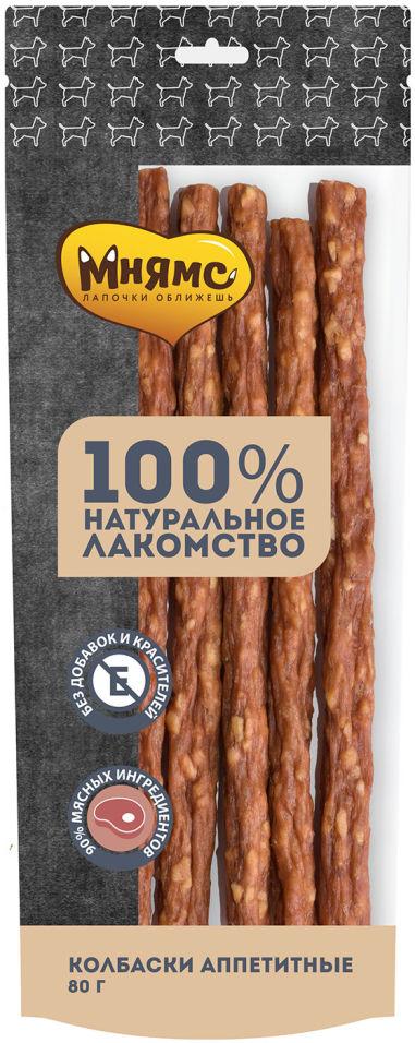 Лакомство для собак Мнямс колбаски аппетитные 80г