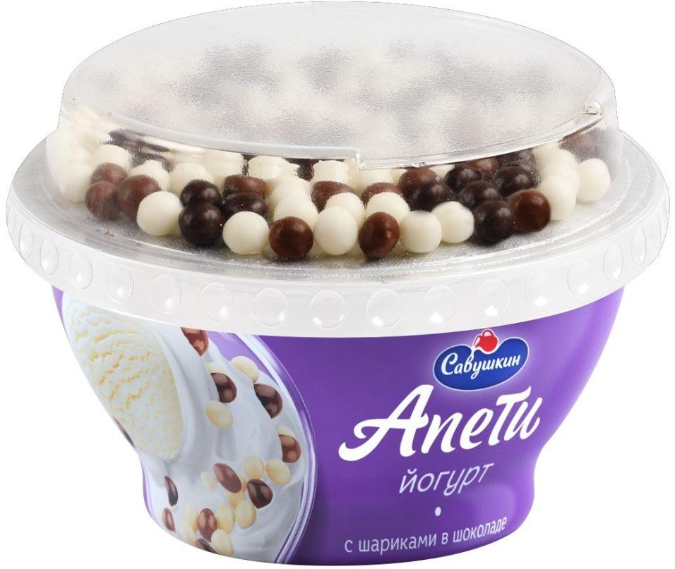 Отзывы о Йогурте Апети Пломбир с шариками в шоколаде 5% 105г