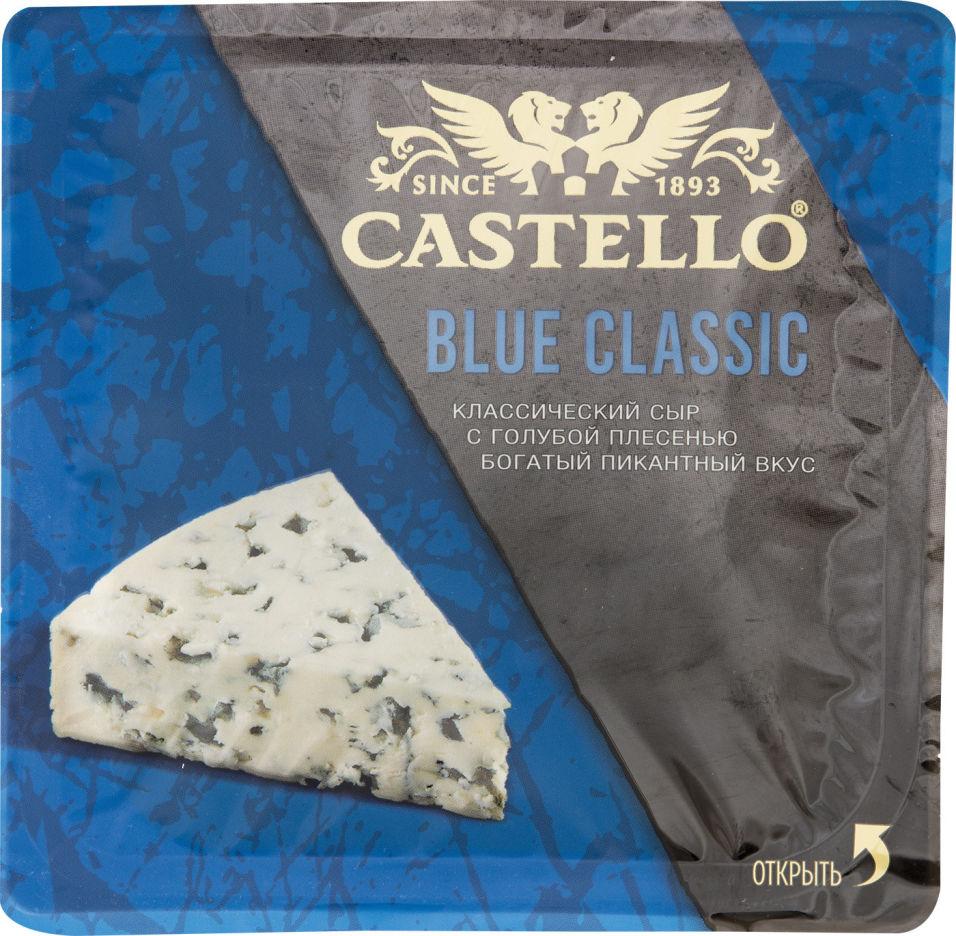 Отзывы о Сыре Castello Blue Classic с голубой плесенью 50% 125г