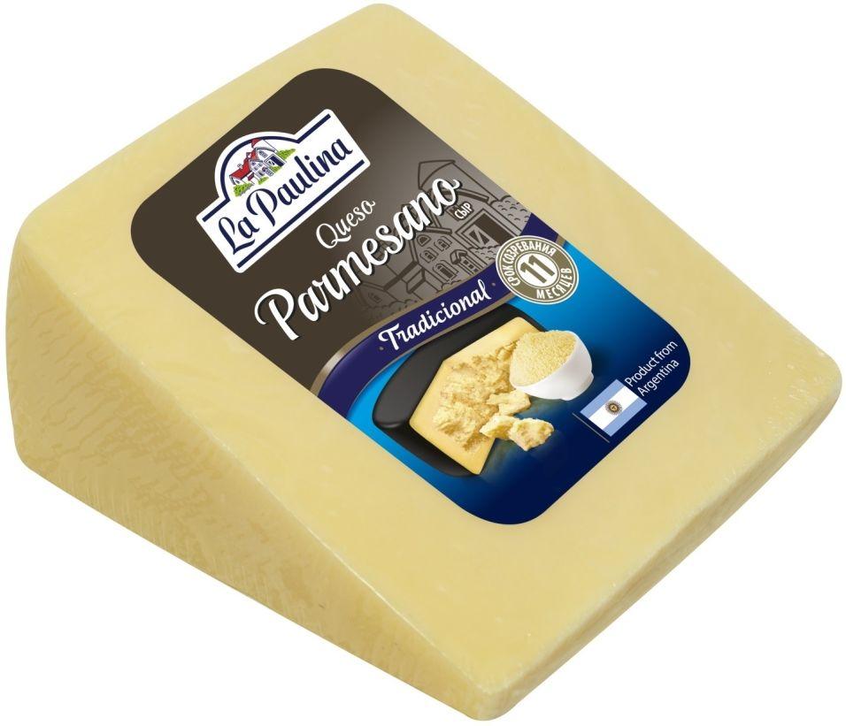 Отзывы о Сыре La Paulina Queso Пармезан 45% 0.2-0.4кг