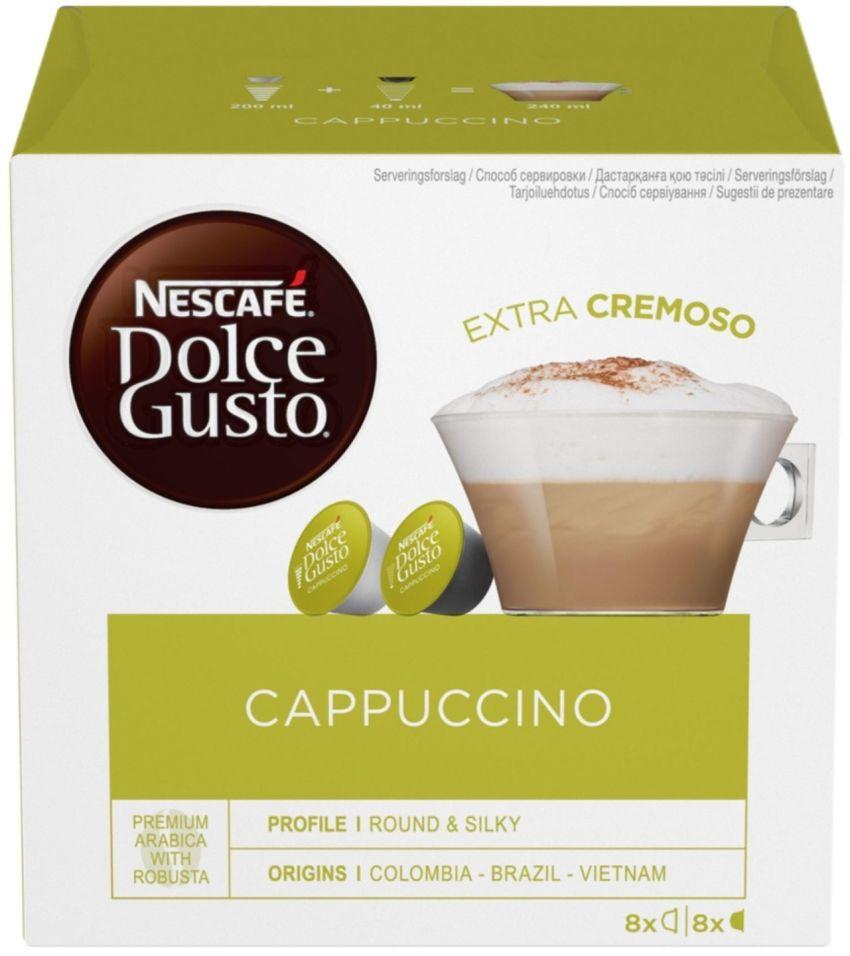 Отзывы о Кофе в капсулах Nescafe Dolce Gusto Cappuccino 16шт