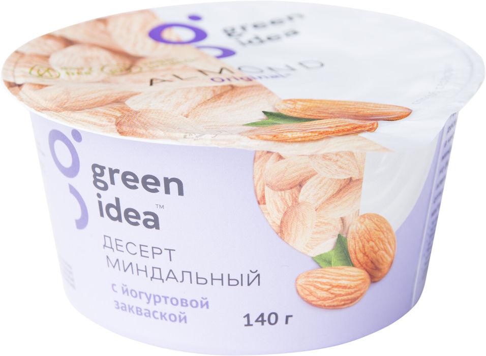 Отзывы о Десерте Green Idea Миндальном с йогуртовой закваской 140г