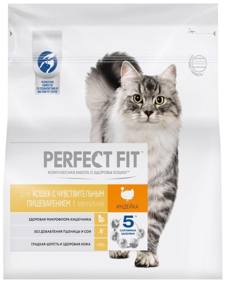 Сухой корм для кошек Perfect Fit Sensitive с индейкой 1.2кг