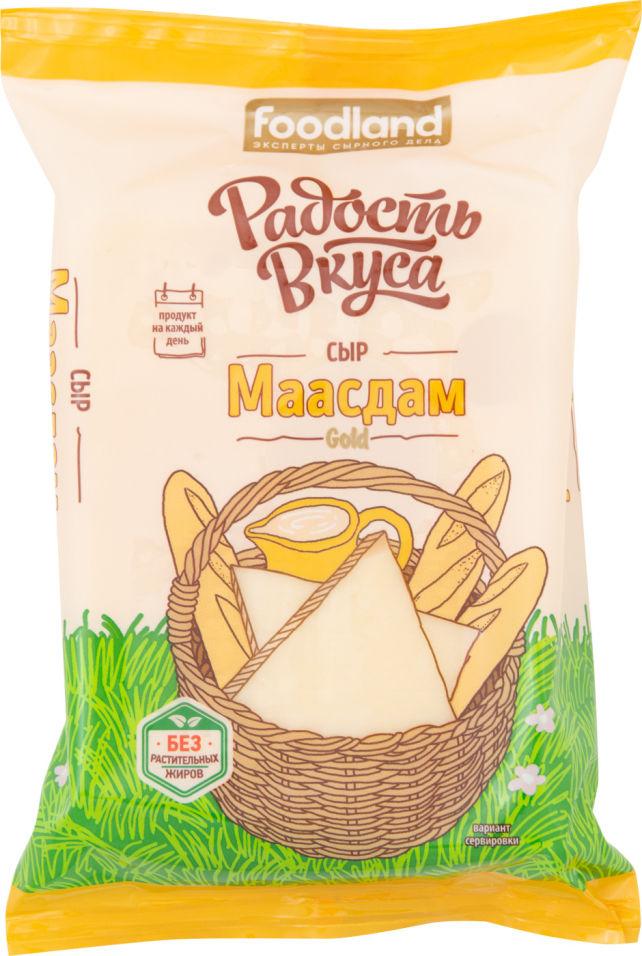 Отзывы о Сыре Радость вкуса Маасдам Gold 45% 200г