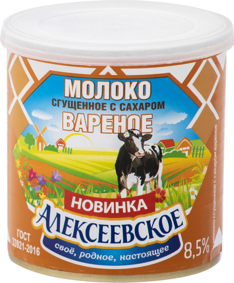 Молоко сгущенное Алексеевское вареное 8.5% 360г