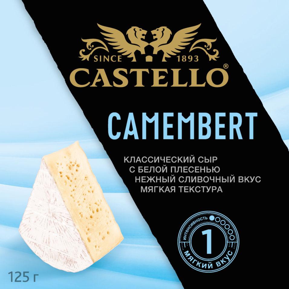 Отзывы о Сыре Castello Камамбер с белой плесенью 50% 125г