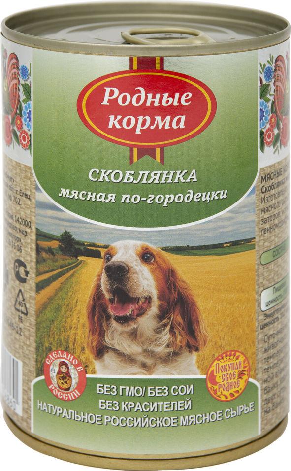 Корм для собак Родные корма Скоблянка мясная по-городецки 410г