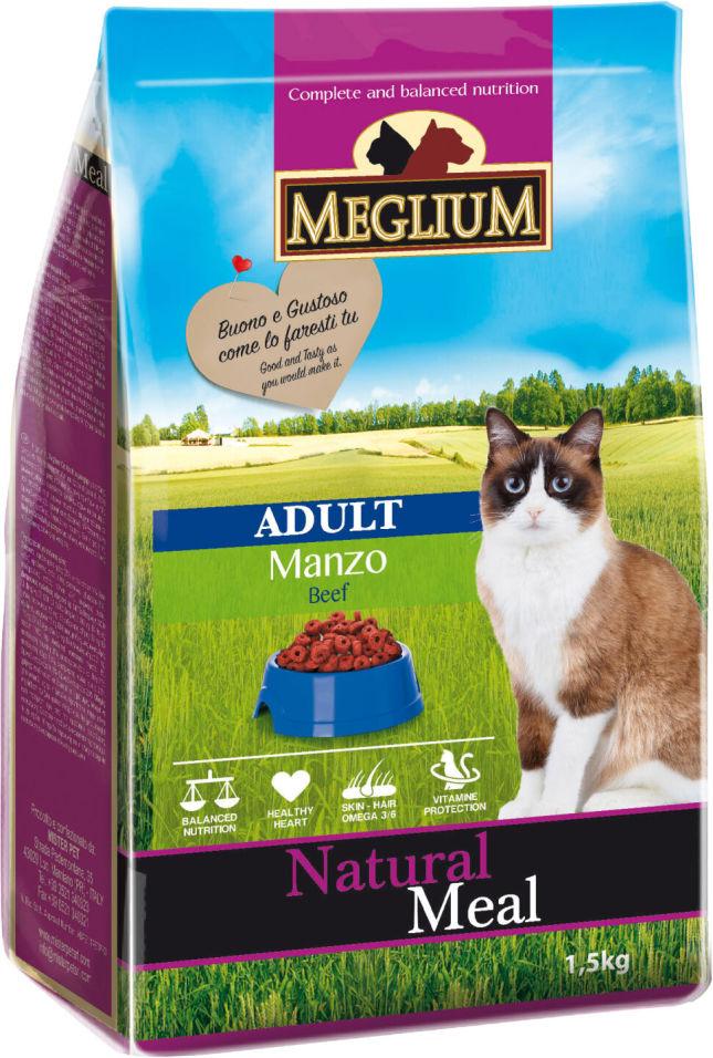 Сухой корм для привередливых кошек Meglium Adult Говядина 1.5кг