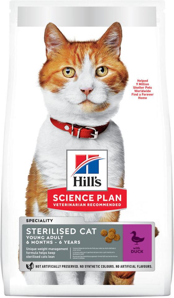 Сухой корм для кошек Hills Science Plan Sterilised Cat для стерилизованных с уткой 300г