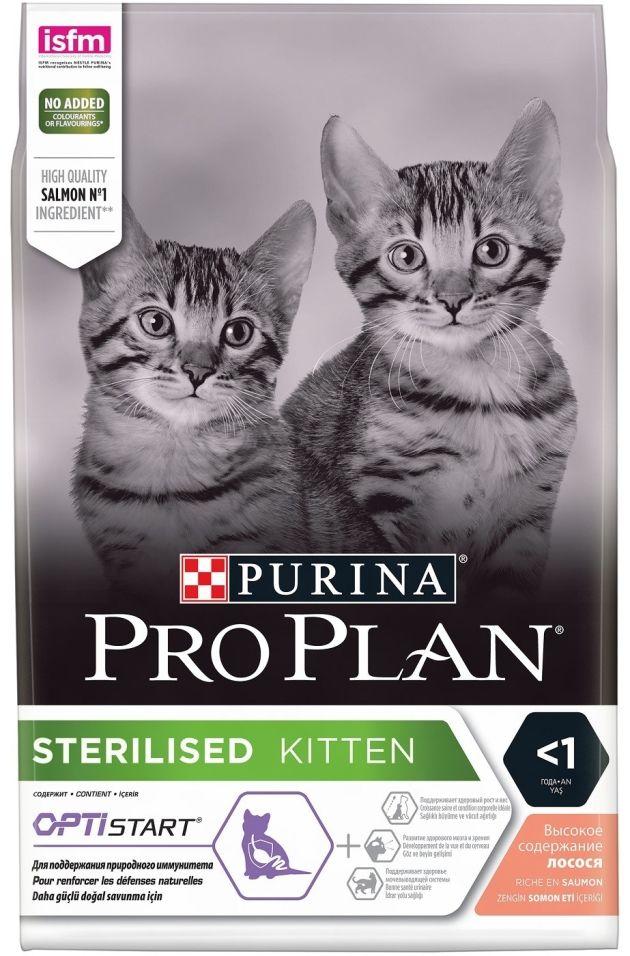 Сухой корм для стерилизованных котят Pro Plan с лососем 3кг