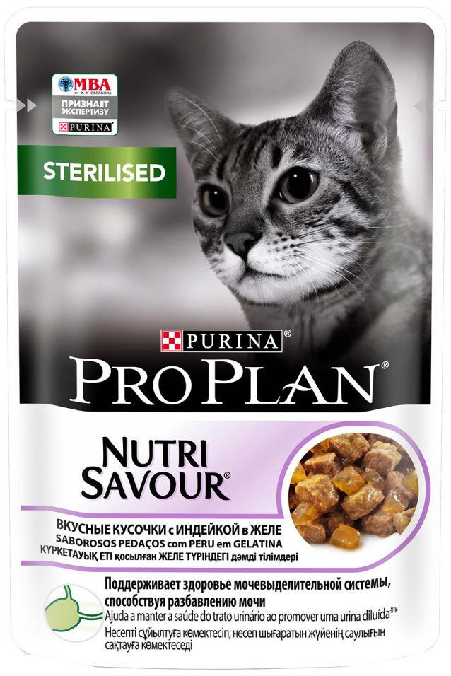 Отзывы о Влажном корме для стерилизованных кошек Pro Plan Nutri Savour Sterilised кусочки в желе с индейкой 85г