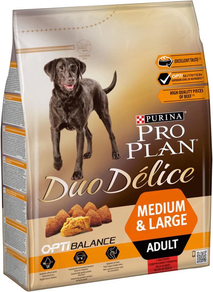 Сухой корм для собак Pro Plan Duo Delice Medium&Large Adult с говядиной 2.5кг