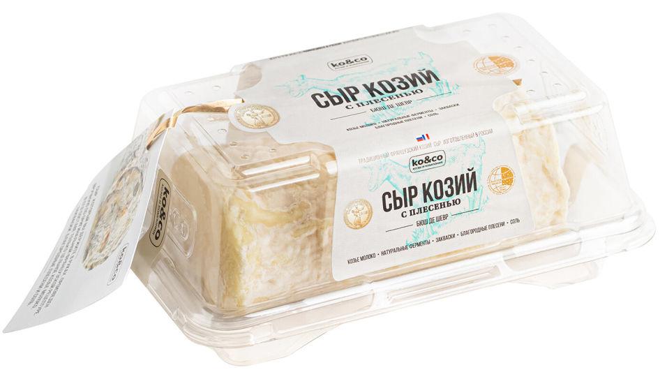 Отзывы о Сыр Ko&Co Бюш Де Шевр из козьего молока с плесенью 45% 90г
