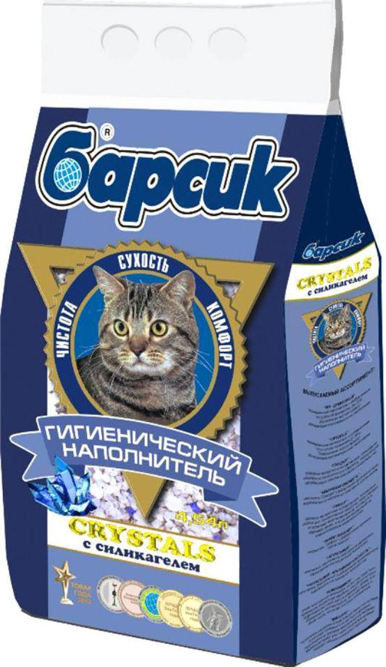 Наполнитель для кошачьего туалета Барсик с силикагелем 4.54л