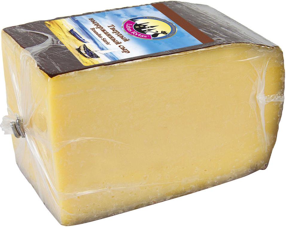 Отзывы о Сыре Labas Rytas Brandus 45% 0.1-0.3кг
