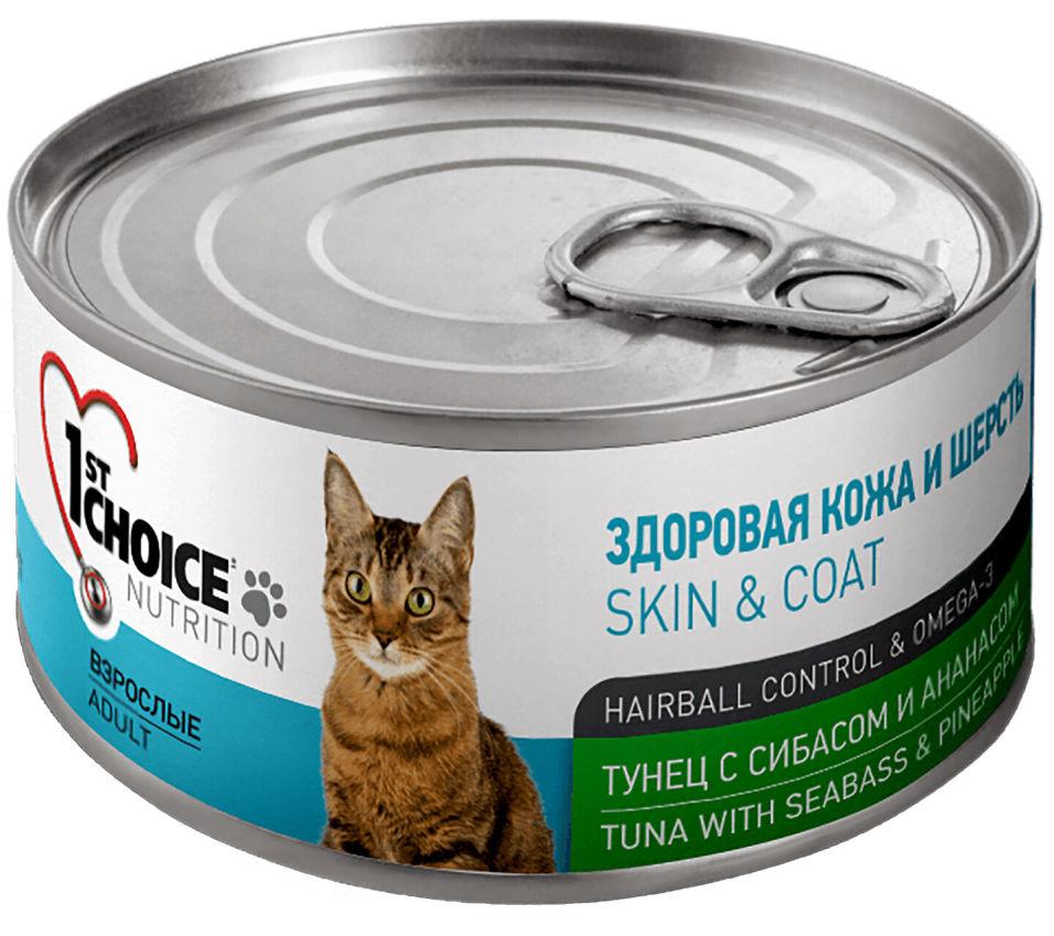 Корм для кошек 1st Choice тунец с сибасом и ананасом 85г