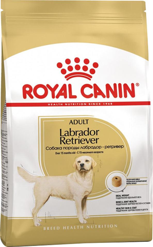 Сухой корм для собак Royal Canin Labrador Retriever Adult 12кг