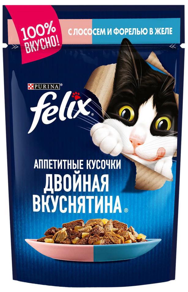 Отзывы о Корм для кошек Felix Двойная вкуснятина с лососем и форелью в желе 85г