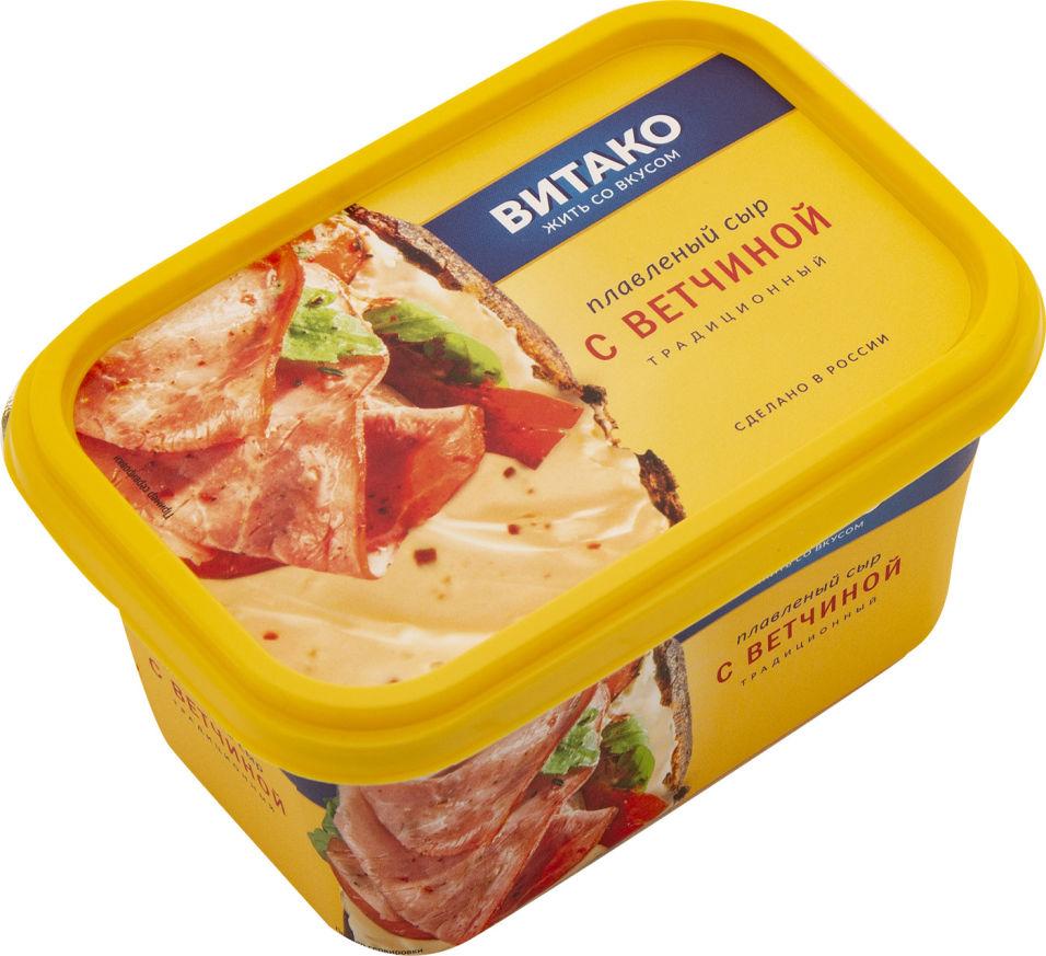 Отзывы о Сыре Витако Традиционный плавленый с ветчиной 60% 400г