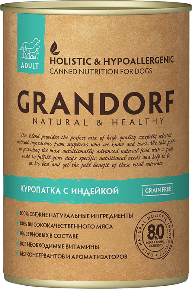 Отзывы о Корме для собак Grandorf Adult Индейка с куропаткой 400г
