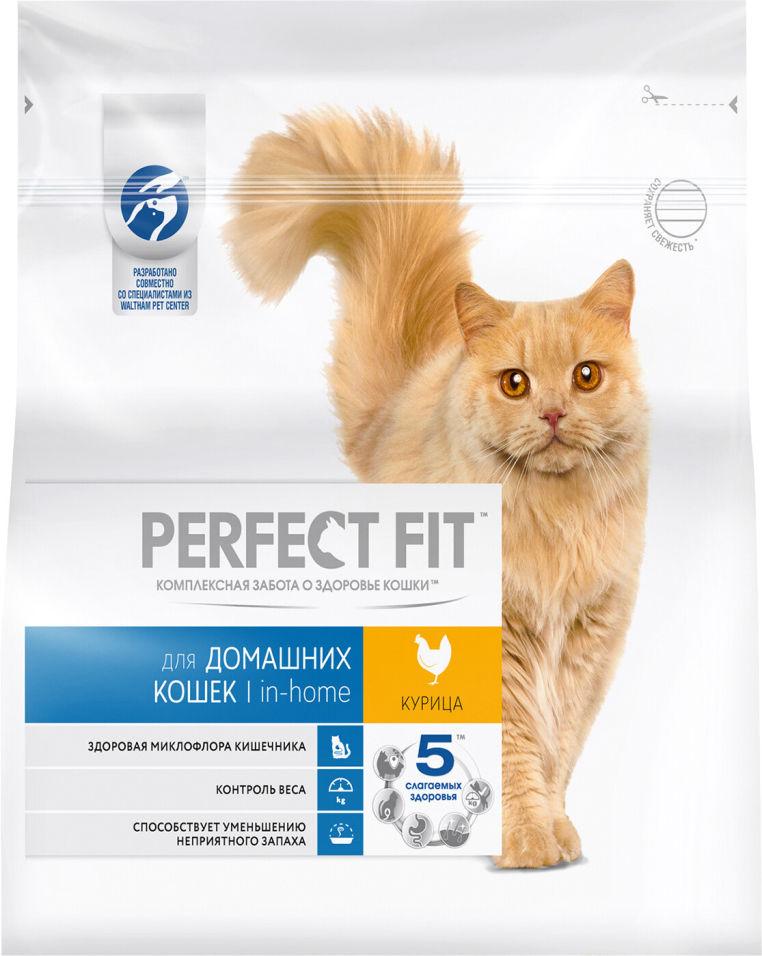 Сухой корм для кошек Perfect Fit In-Home с курицей 1.2кг
