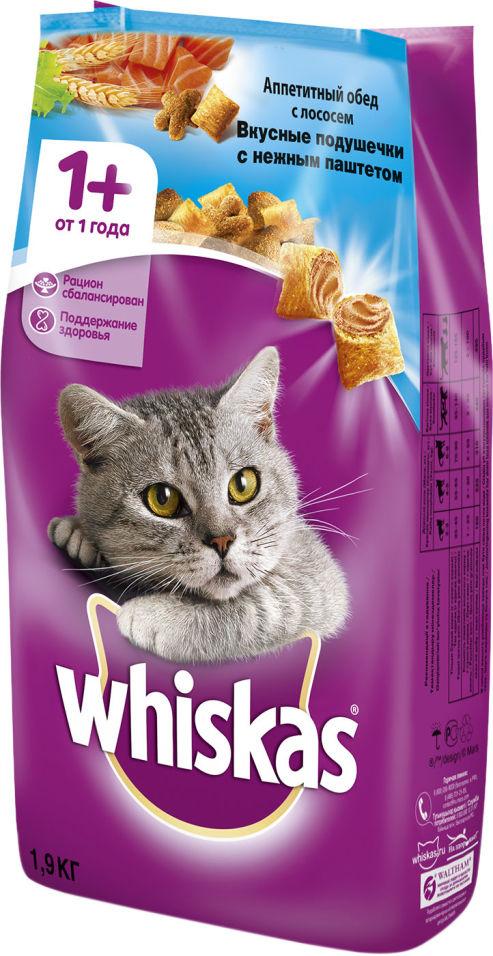Отзывы о Сухой корм для кошек Whiskas Вкусные подушечки с паштетом Обед с лососем 1.9кг