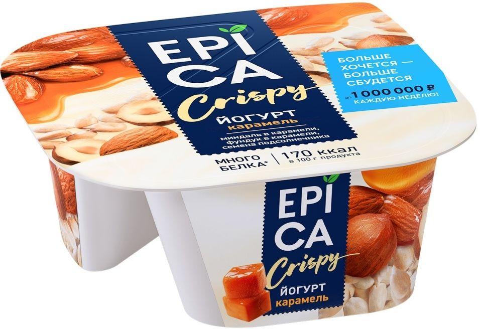 Отзывы о Йогурте Epica Crispy Карамель 4.8% + Смесь из семян и орехов в карамели 140г