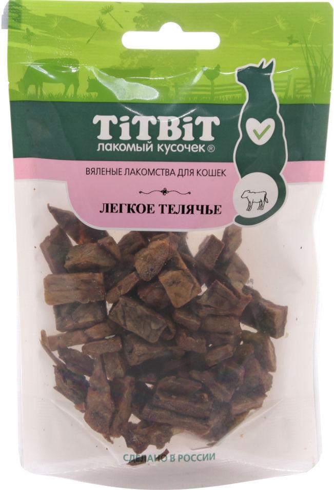 Лакомство для кошек TiTBiT легкое телячье 20г