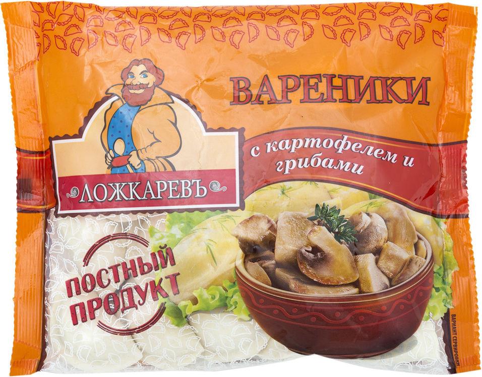 Вареники Ложкаревъ с картошкой и грибами 350г