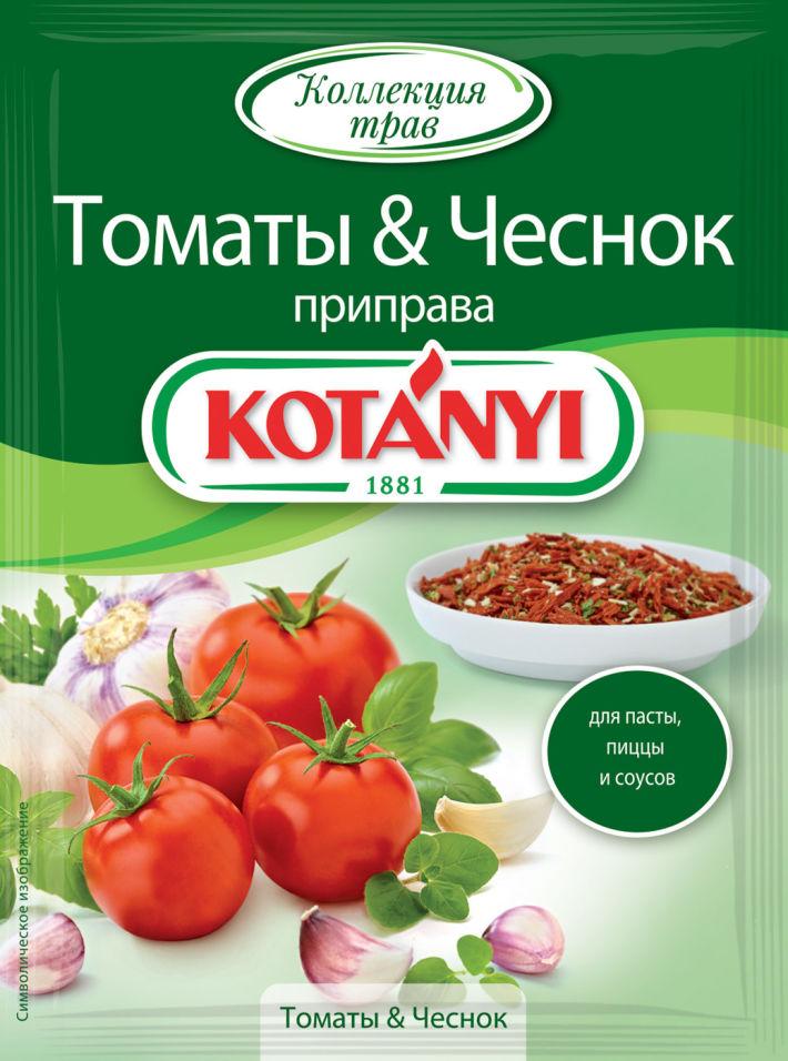 Отзывы о Приправа Kotanyi Томаты & Чеснок 20г