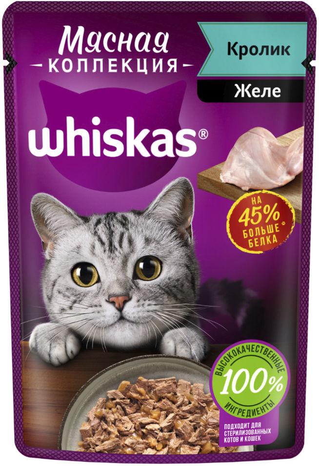 Корм для кошек Whiskas Мясная коллекция желе с кроликом 75г