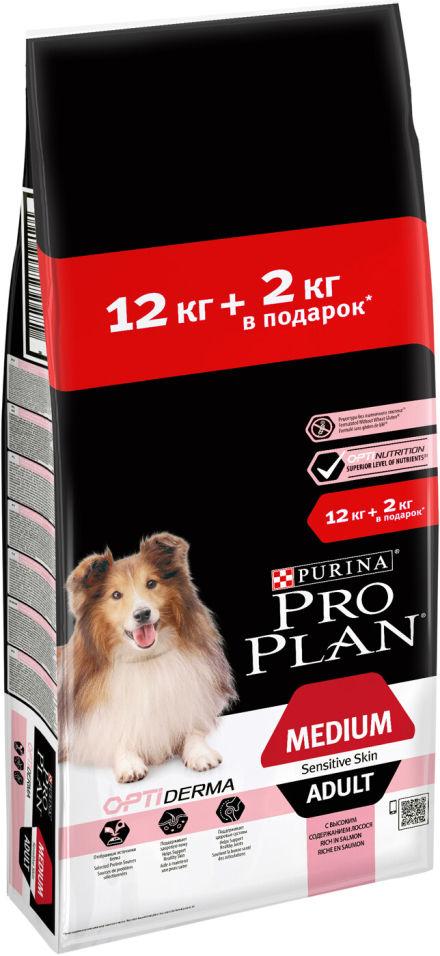 Сухой корм для собак Pro Plan Optiderma Medium Adult Sensitive с лососем и рисом 12кг+2кг
