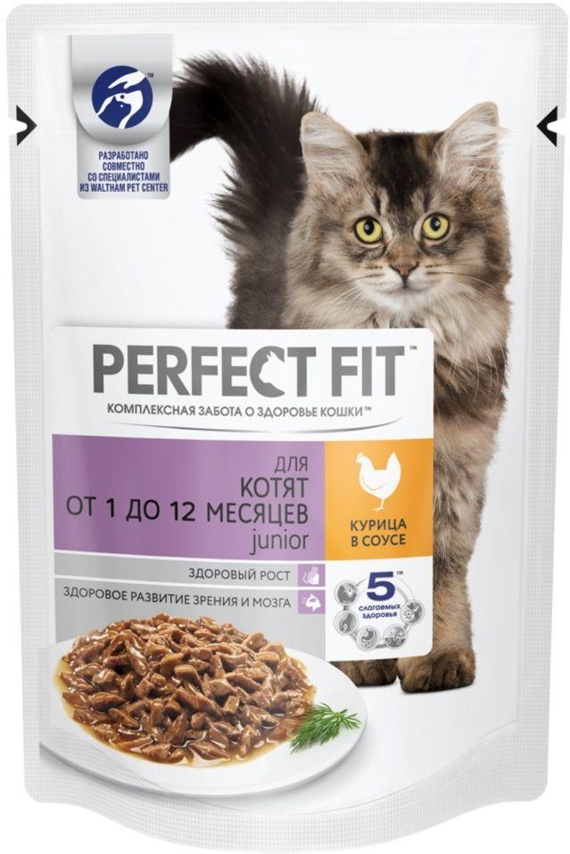 Корм для котят Perfect Fit курица в соусе 85г