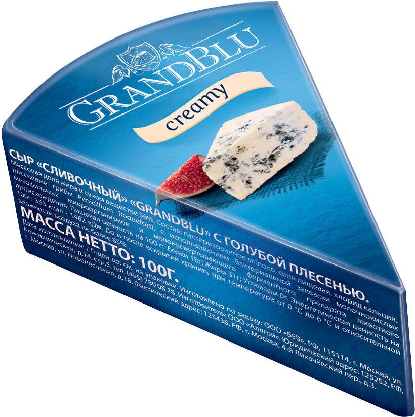 Отзывы о Сыре GrandBlu Creamy с голубой плесенью 56% 100г