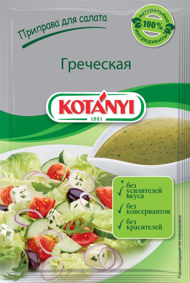 Отзывы о Приправе Kotanyi Греческой для салата 13г