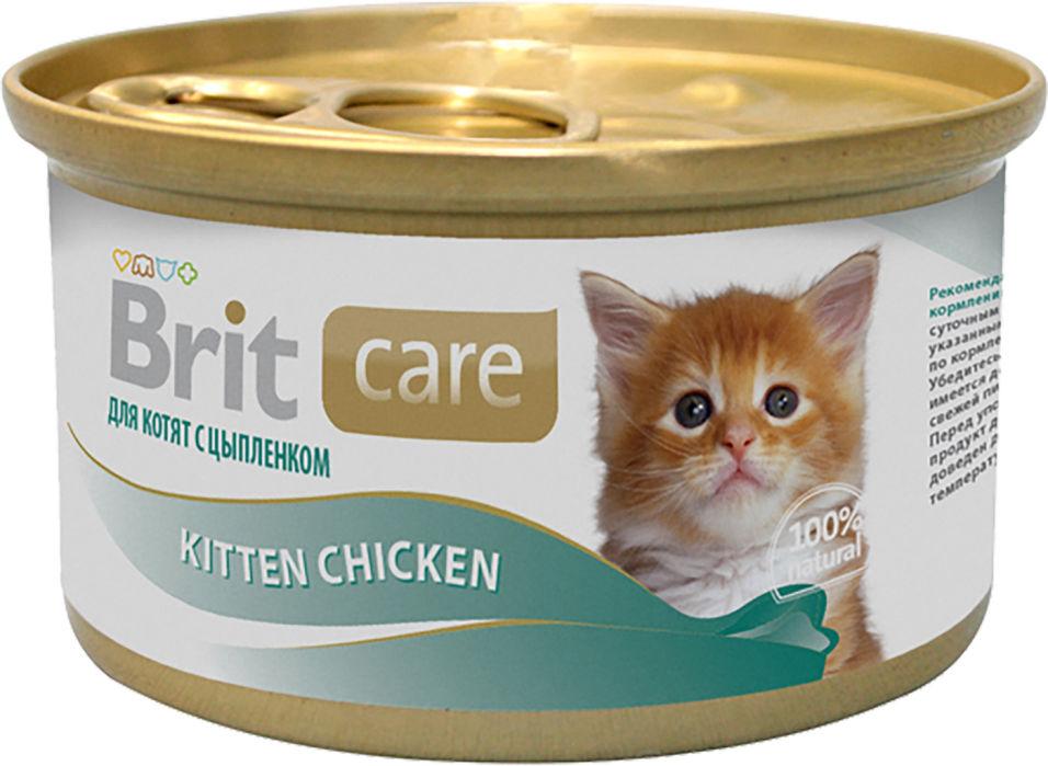 Корм для кошек Brit care Цыпленок для котят 80г