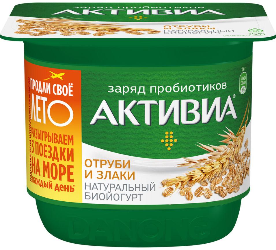 Отзывы о Био йогурт Активиа с отрубями и злаками 2.9% 150г