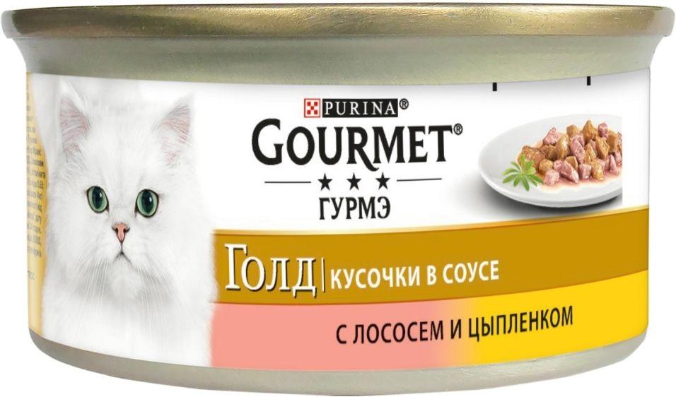 Корм для кошек Gourmet Gold Кусочки с лососем и цыпленком в подливе 85г