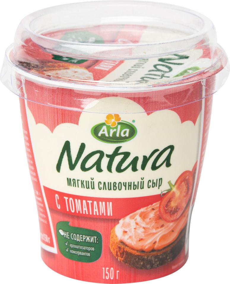 Отзывы о Сыре творожном Arla Natura Сливочном с томатами 55% 150г