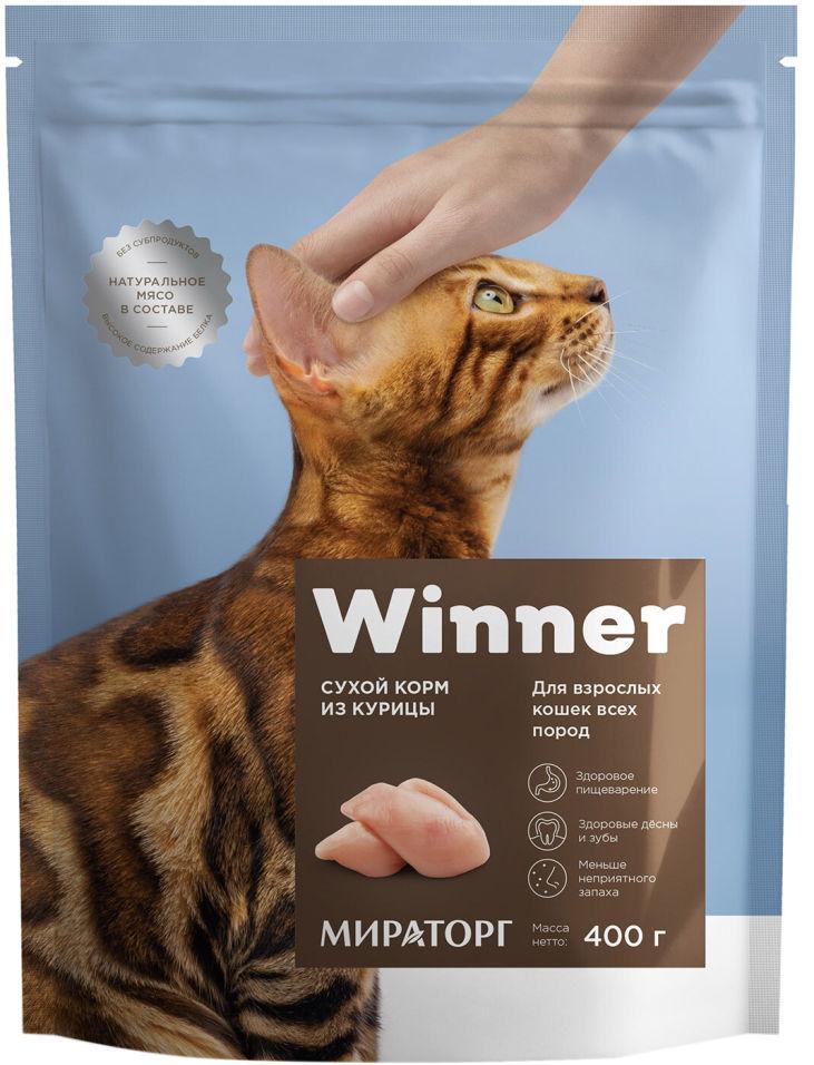 Сухой корм для кошек Winner из курицы 400г