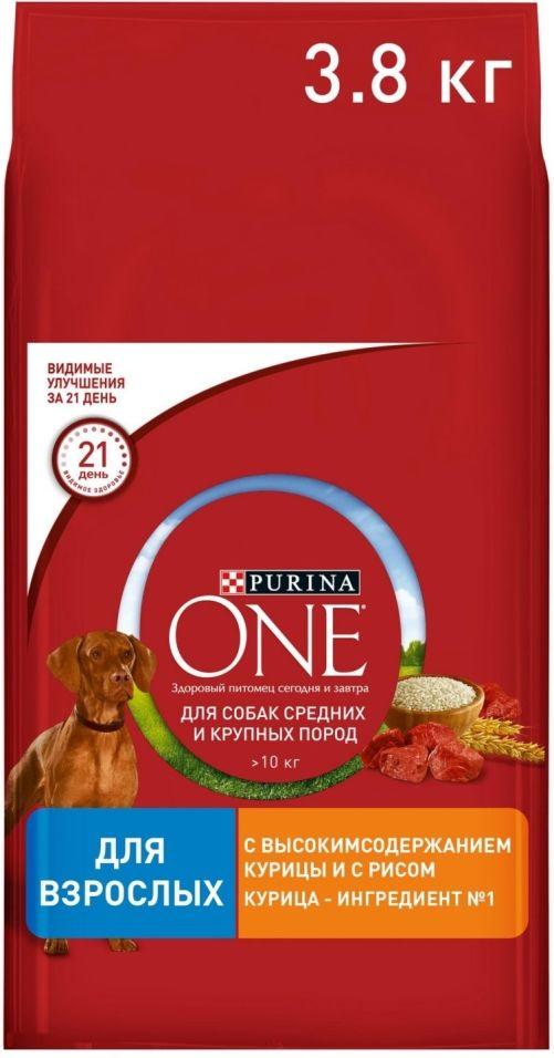 Сухой корм для собак Purina One с курицей и рисом 3.8кг