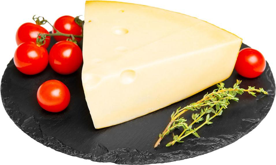 Отзывы о Сыре Радость Вкуса Маасдам 45% 0.2-0.4кг
