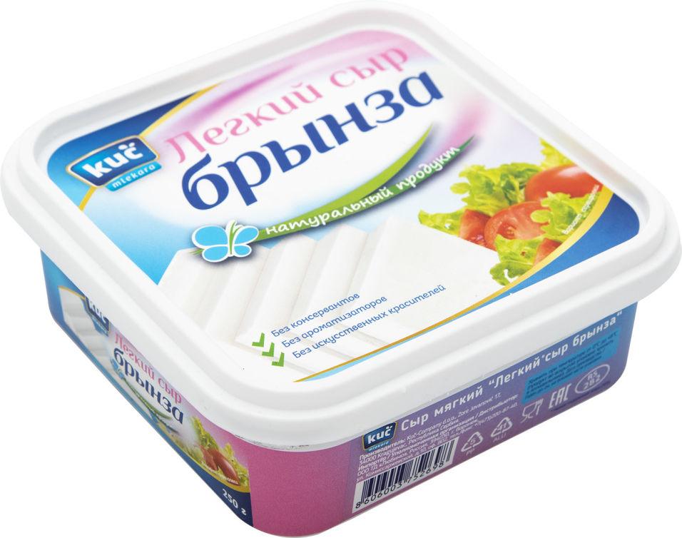 Отзывы о Сыре Kuc Mlekara легком сыр брынза 10% 250г