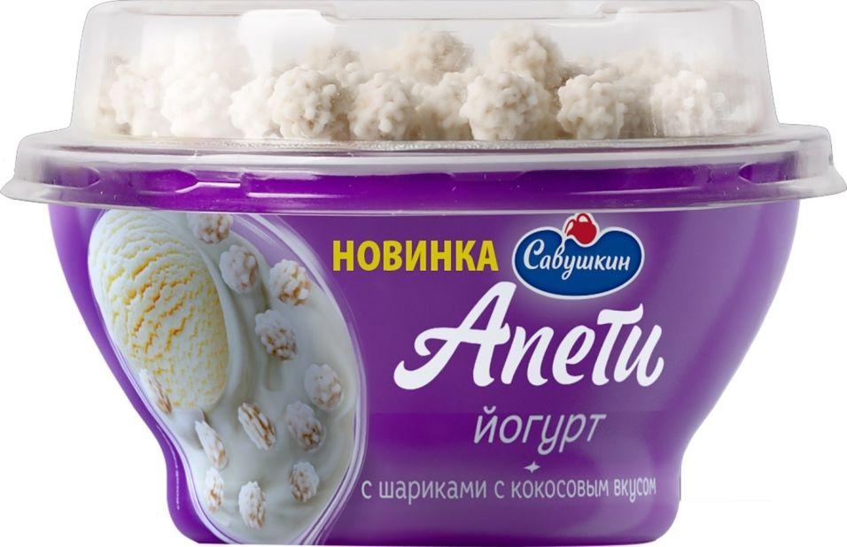 Отзывы о Йогурте Апети Пломбир кокосовый с рисовыми шариками 5% 105г