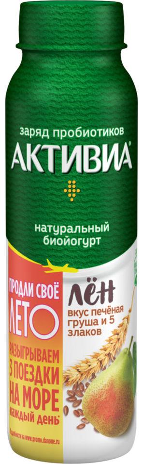 Отзывы о Био йогурт питьевой Активиа с льном печеной грушей и 5 злаками 2.1% 260г