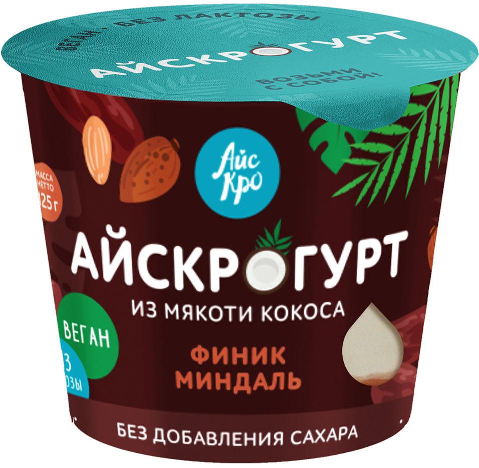 Отзывы о Десерте АйсКро Айскрогурт на кокосовой основе с фиником и миндалем 125г