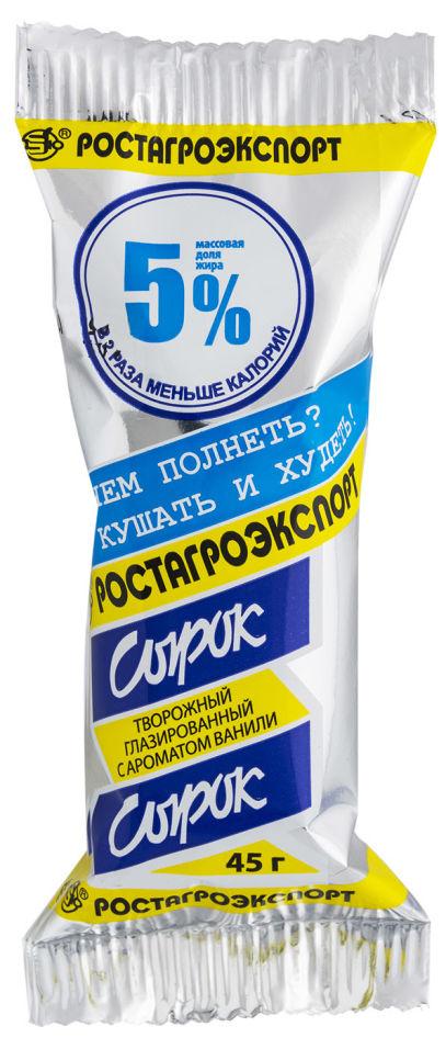 Отзывы о Сырке глазированном Ростагроэкспорт с ванилином 5% 45г