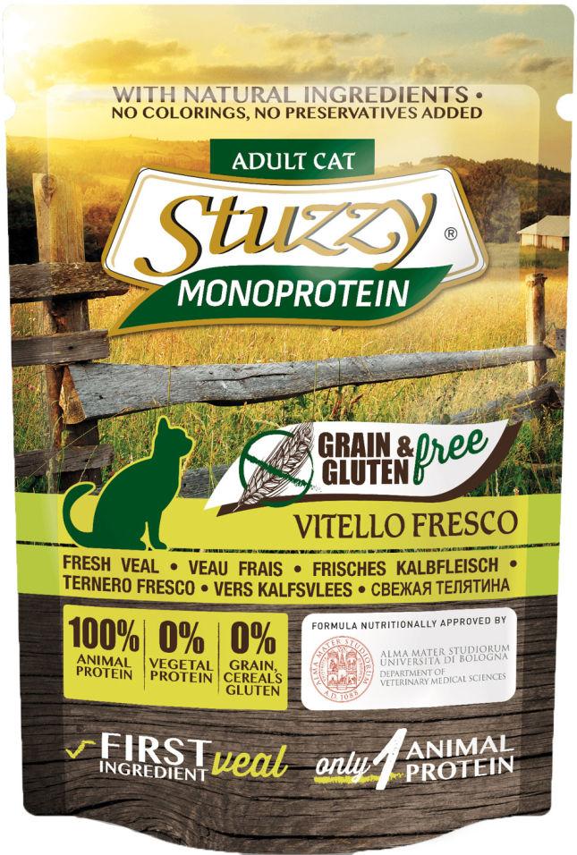 Корм для кошек Stuzzy Monoprotein Свежая телятина 85г