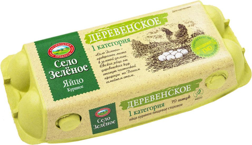 Отзывы о Яйца Село Зеленое Деревенское С1 10шт