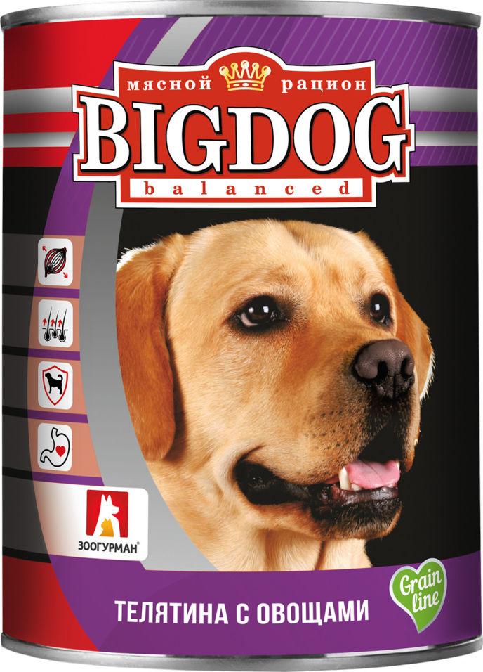 Отзывы о Корме для собак Зоогурман Big Dog balanced Телятина с овощами 850г